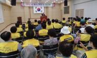 2016년 노인 재능나눔 활동지원 사업 참여자 간담회
