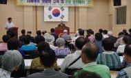 치매예방 생활화 교육 겸 8월 정기회의