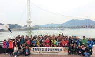 경로당 회장단 문화유적지 탐방