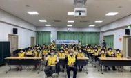 2021. 6. 18. 자원봉사클럽 소양교육